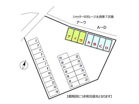 駐車場配置図